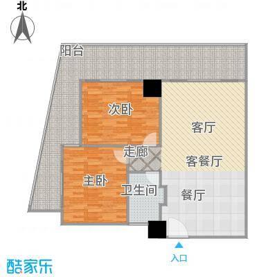 中航元屿海92.00㎡K8型户型2室2厅1卫