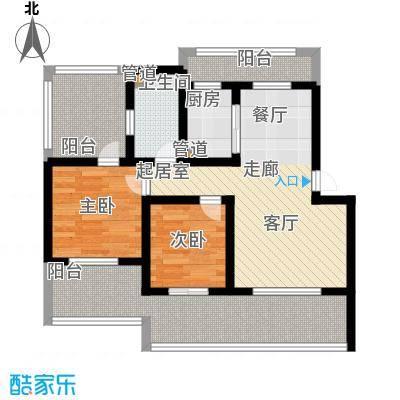 嘉兴丽苑75.05㎡C-120型阁楼户型2室2厅1卫