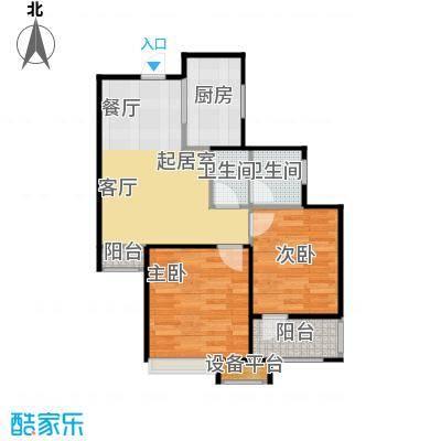 荣盛花语馨苑户型2室2卫1厨