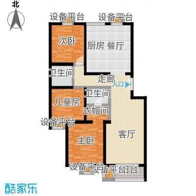 梨花江苑135.14㎡经典三居户型3室2厅2卫