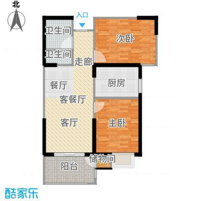 滨河新天地户型2室1厅2卫1厨