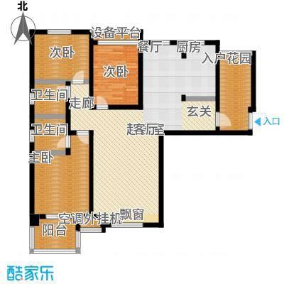 首创悦府117.00㎡G1\'户型3室2厅2卫