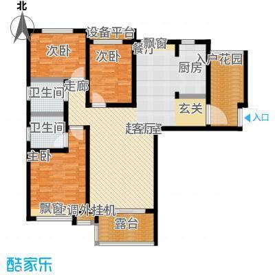 首创悦府117.00㎡G1户型3室2厅2卫