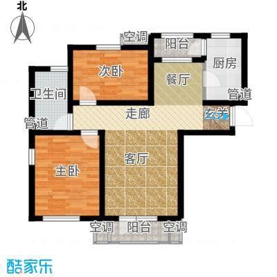 海泰海港花园95.07㎡18层高层 01/04户型2室2厅1卫