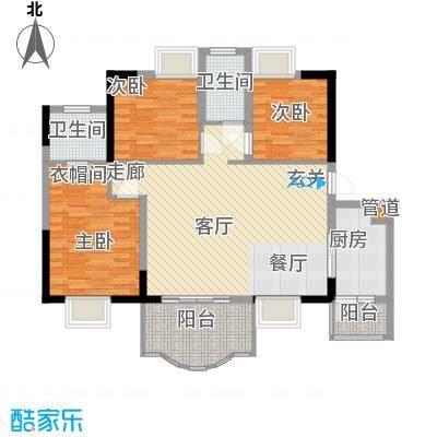 华轩桃花源115.00㎡C户型三房二厅二卫115平米户型3室2厅2卫