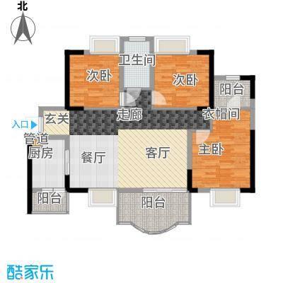 华轩桃花源118.00㎡A户型三房二厅二卫118平米户型3室2厅2卫