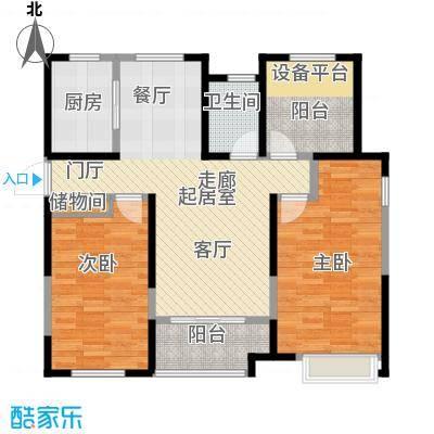 徽盐世纪广场D3户型2室2厅1卫