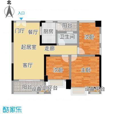 中建投峰汇中心85.00㎡B户型2室2厅1卫1厨户型2室2厅1卫