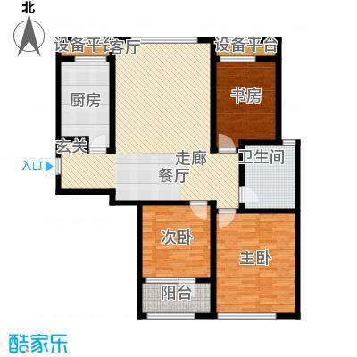 悦来新城123.00㎡C1户型3室2厅1卫