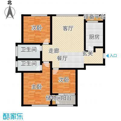 悦来新城133.00㎡A1户型3室2厅2卫