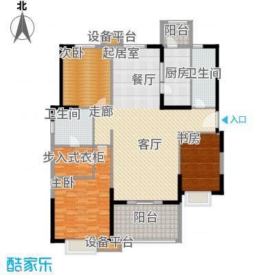 贻成・御景国际161.41㎡3室2厅2卫