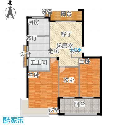 京华观邸121.93㎡8-11号楼 1号户型 三室两厅一卫户型
