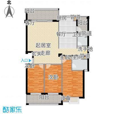 京华观邸141.95㎡6号楼 4号户型 三室两厅二卫户型
