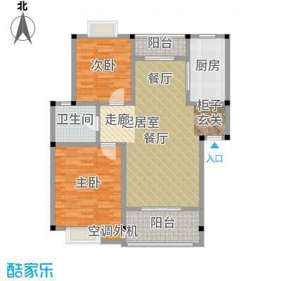 吉祥国际花园89.70㎡D-C(宽景尊邸)户型2室2厅1卫