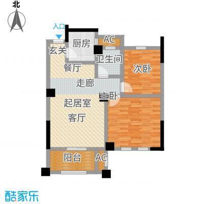 伟业迎春世家87.00㎡两房两厅一卫户型2室2厅1卫-T