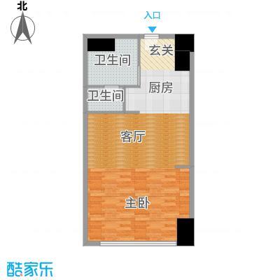旷世国际66.00㎡B座B1户型 一室66平米户型