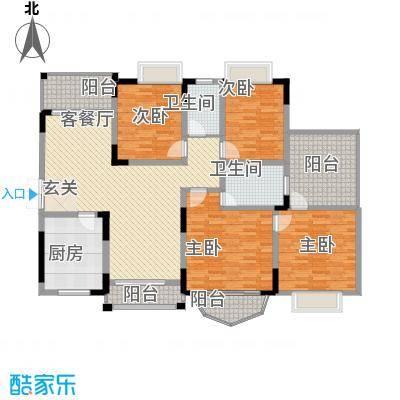 锦绣江山166.77㎡4室2厅户型