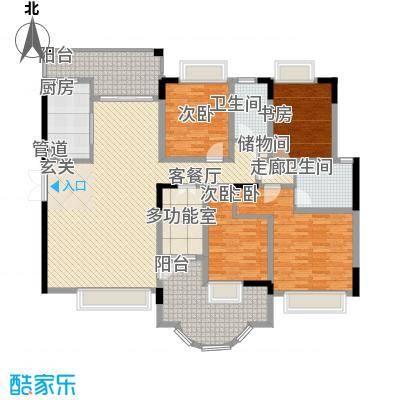 锦绣江山190.52㎡4室2厅户型