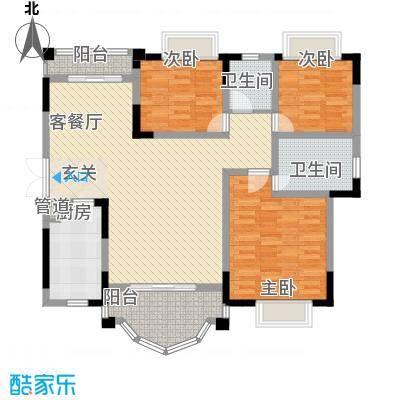 锦绣江山138.11㎡3室2厅户型