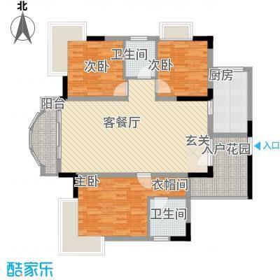 锦绣江山131.10㎡3室2厅户型
