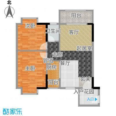 德洲城84.00㎡豪华两房84~88平2室2厅1卫1厨户型2室2厅1卫