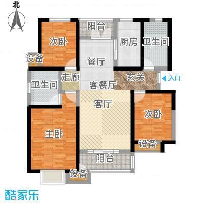 意境兰庭126.00㎡C1户型3室2厅2卫