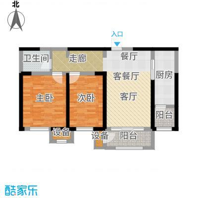 意境兰庭85.00㎡A4户型2室2厅1卫
