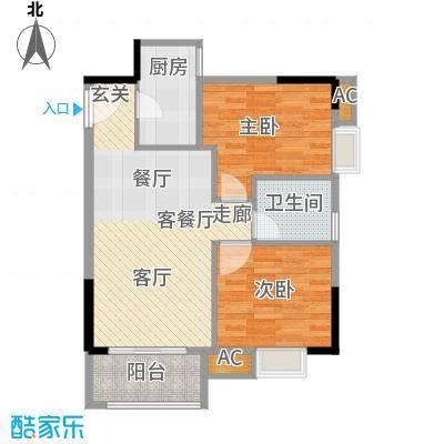 盛天龙湾74.84㎡2室2厅1卫