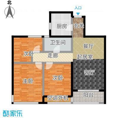 嘉利华府庄园97.00㎡B1户型3室1厅1卫
