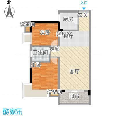 水墨林溪82.28㎡A2户型4-6号楼2-11层02、03号两房两厅一卫户型2室2厅1卫