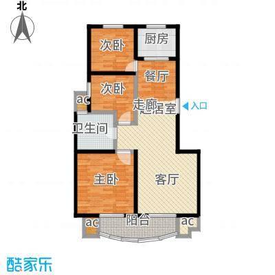 恒达星湖湾88.00㎡A户型 小三房户型3室2厅1卫