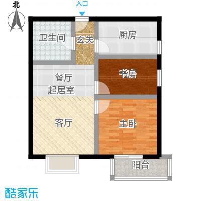 伊顿玫瑰公寓B型 两室两厅一卫户型