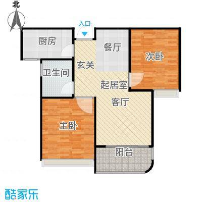 海信・慧园83.00㎡B1户型 两室两厅一卫户型2室2厅1卫