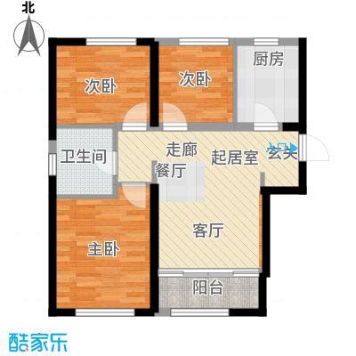 海昌天澜89.00㎡A户型3室2厅1卫