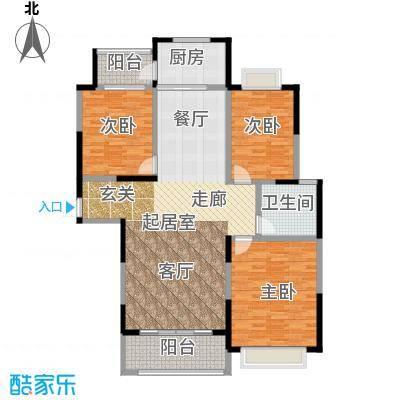新湖明珠城122.00㎡G3户型3室2厅1卫