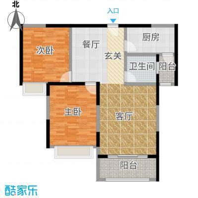 新湖明珠城93.00㎡G2户型2室2厅1卫