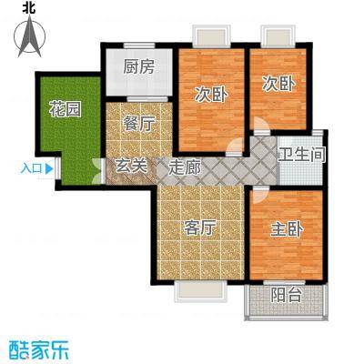 南阳桂花城御景130.08㎡3室2厅1卫1厨户型3室2厅1卫