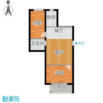 心悦购物广场72.00㎡户型图户型2室2厅1卫