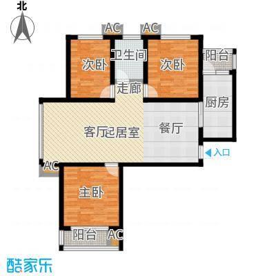 盛世桃城3室2厅1卫 120.35平米户型3室2厅1卫