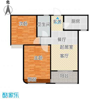 海信・慧园83.00㎡B2户型 两室两厅一卫户型2室2厅1卫