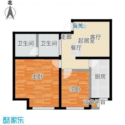 中原车城・铂悦公寓户型2室2卫1厨