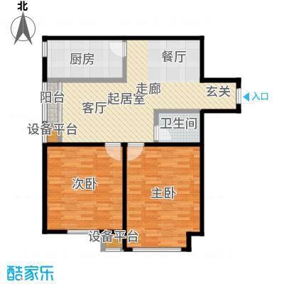 中原车城・铂悦公寓户型2室1卫1厨