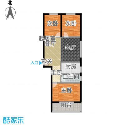 红日景园红日景园 户型图3室2厅1卫 117.21m²户型3室2厅1卫