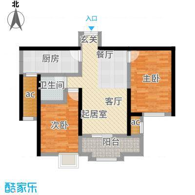 茂华爱琴海93.29㎡二期A22户型 两室两厅一卫户型2室2厅1卫