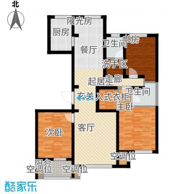 天玺香颂136.69㎡10号楼三室两厅两卫C2户型3室2厅2卫