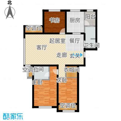 天玺香颂132.21㎡17号楼三室两厅两卫C3户型3室2厅2卫