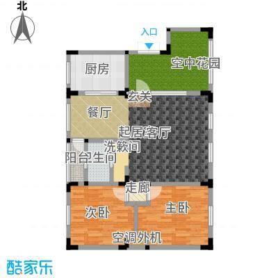 中大诺卡小镇95.00㎡2期小高层3#楼 L-B11户型2室2厅1卫