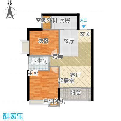 南飞鸿天锦10#B户型2室1卫1厨
