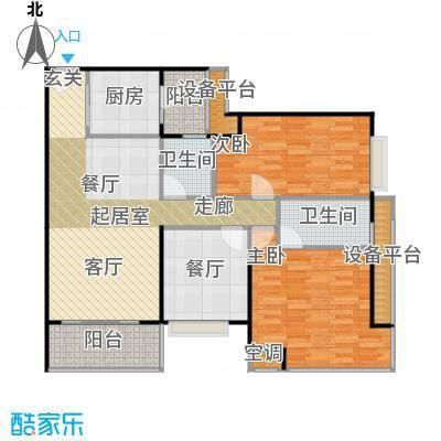 四季公寓120.30㎡商务型户型3室2厅2卫