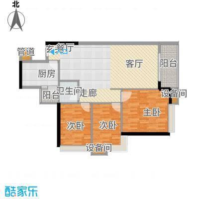 岭南雅苑102.26㎡2号楼1单元06户型3室2厅1卫1厨户型3室2厅1卫